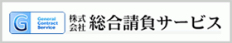 g-factoryロゴ